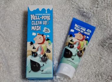 Hell-Pore Clean Up Mask | Elizavecca Milkypiggy | Chloe Plus Coffee
